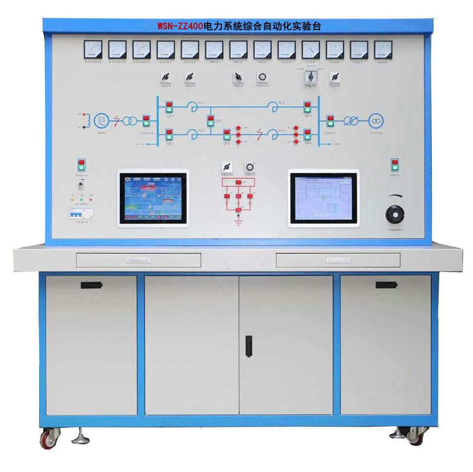 电力系统综合自动化实验台