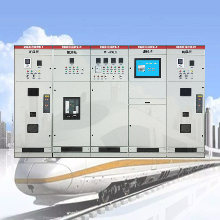 轨道交通牵引供电实训系统