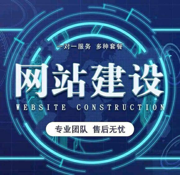 长沙网站建设公司站长干货:做网站的原因是什么?