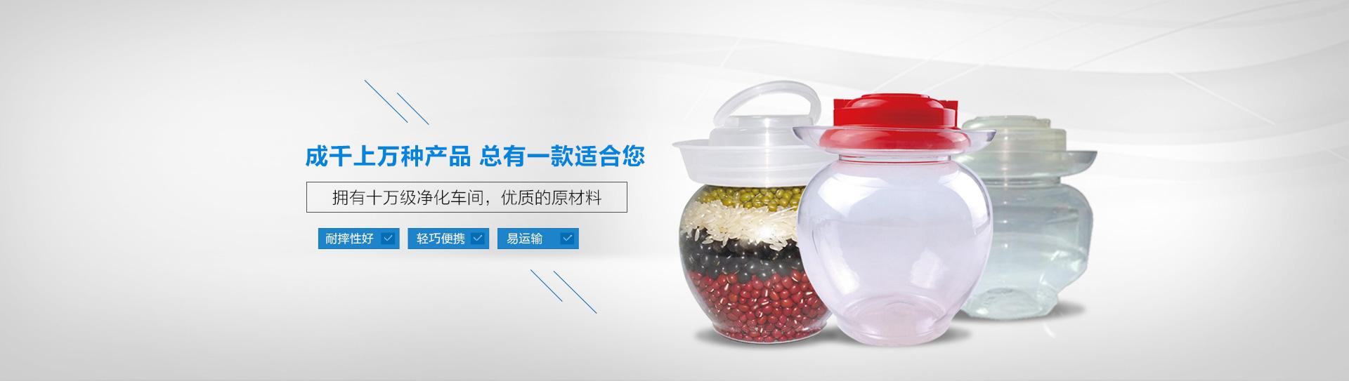 湖南宝升塑业