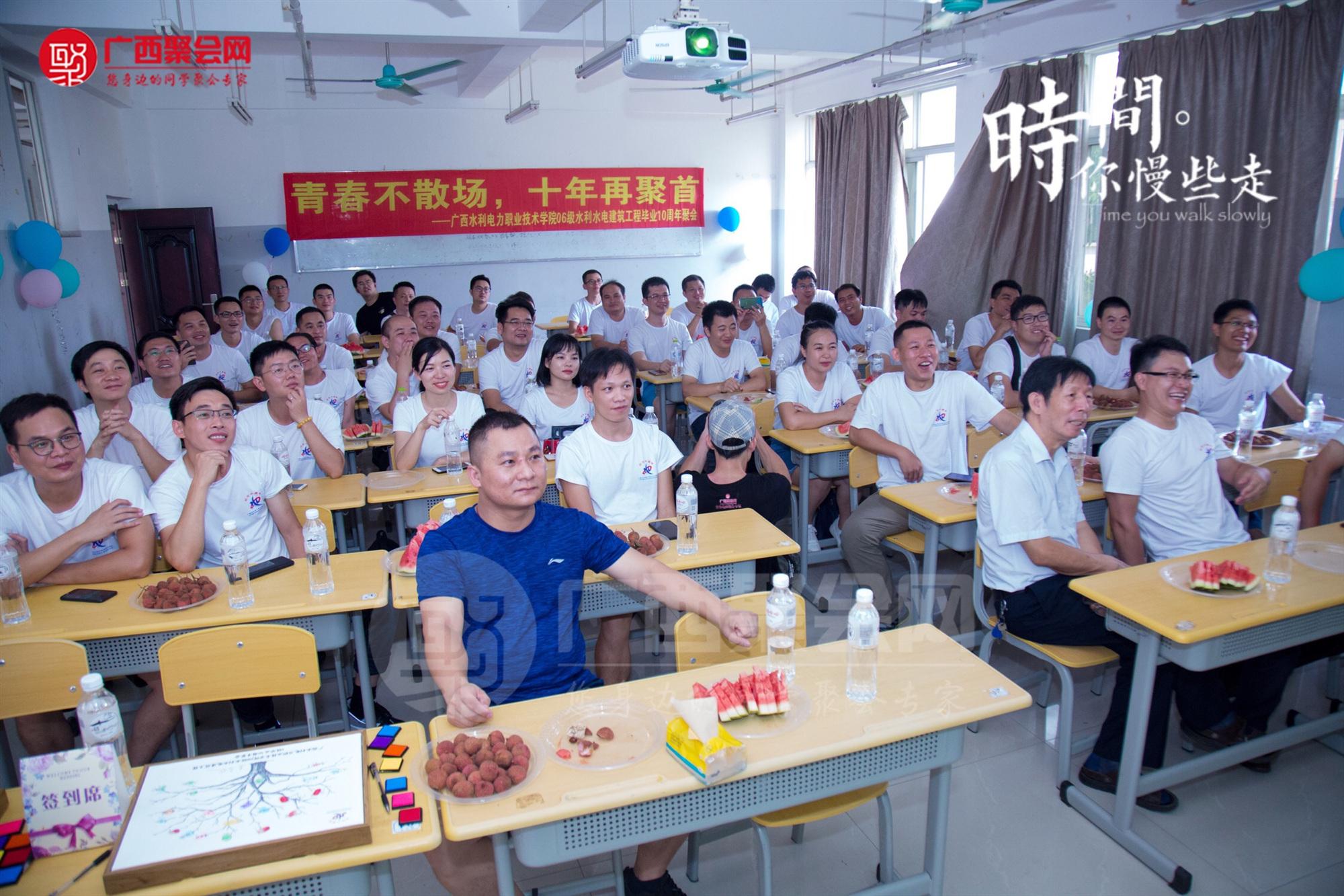 广西水利电力职业技术学院06级水利水电建筑工程毕业10周年