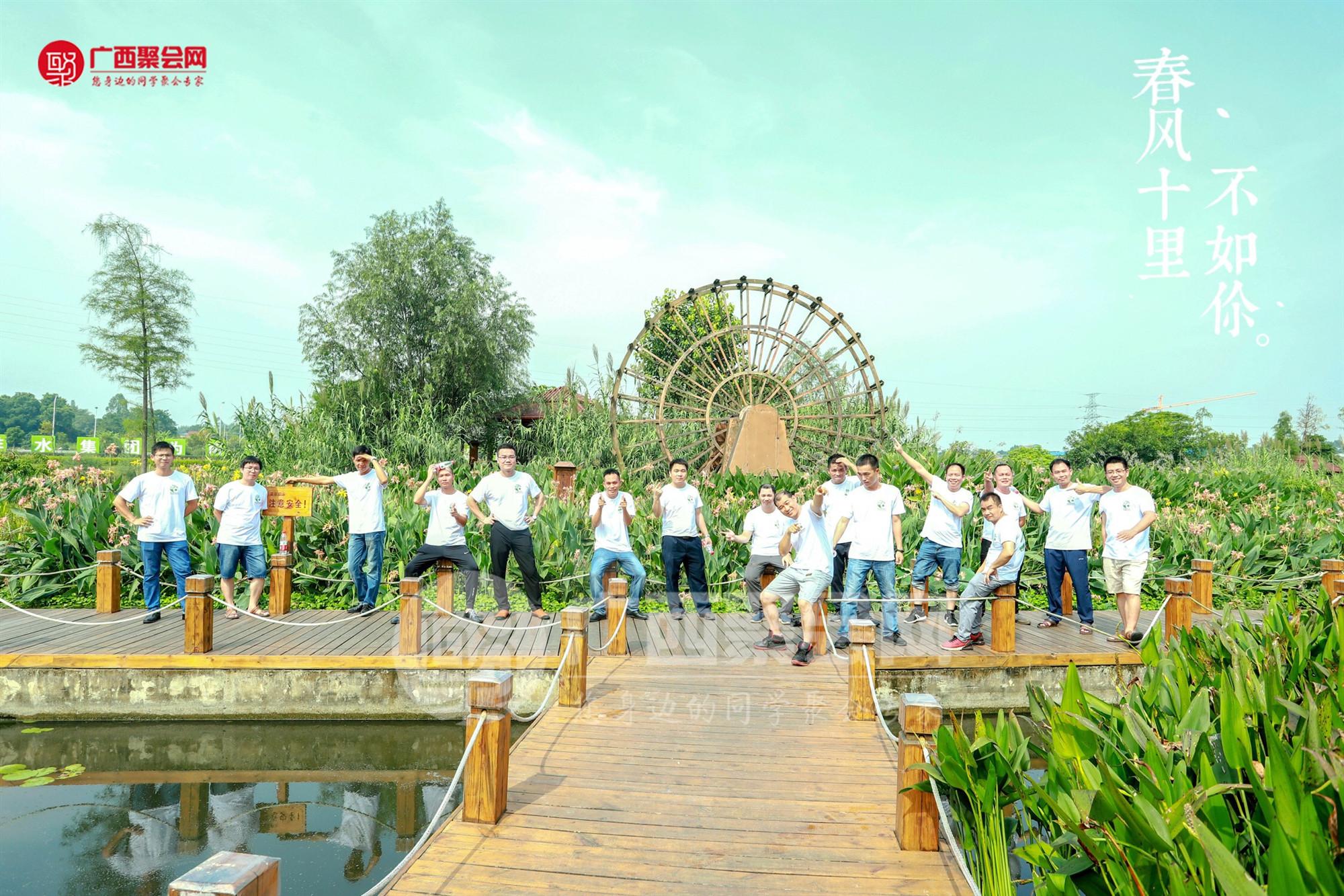 广西水利电力职业技术学院大01机电班毕业15周年