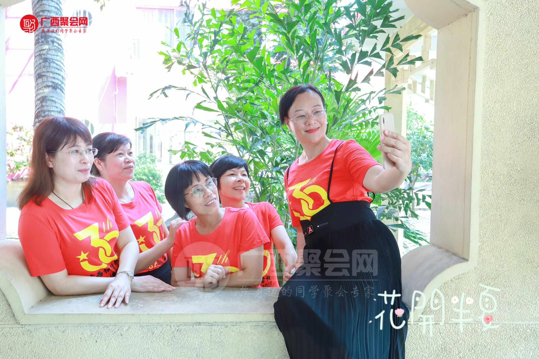 广西银行学校87级金融7班毕业30周年聚会
