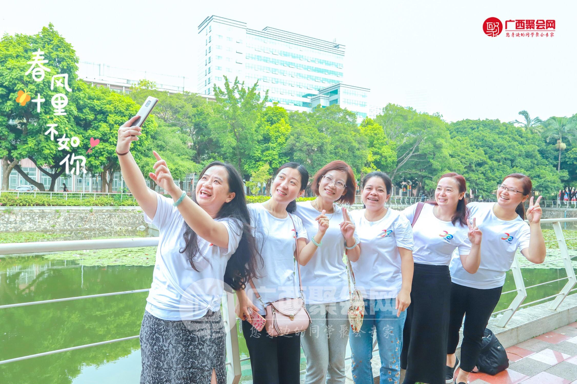 广西医科大学94级医学影像专业毕业20周年