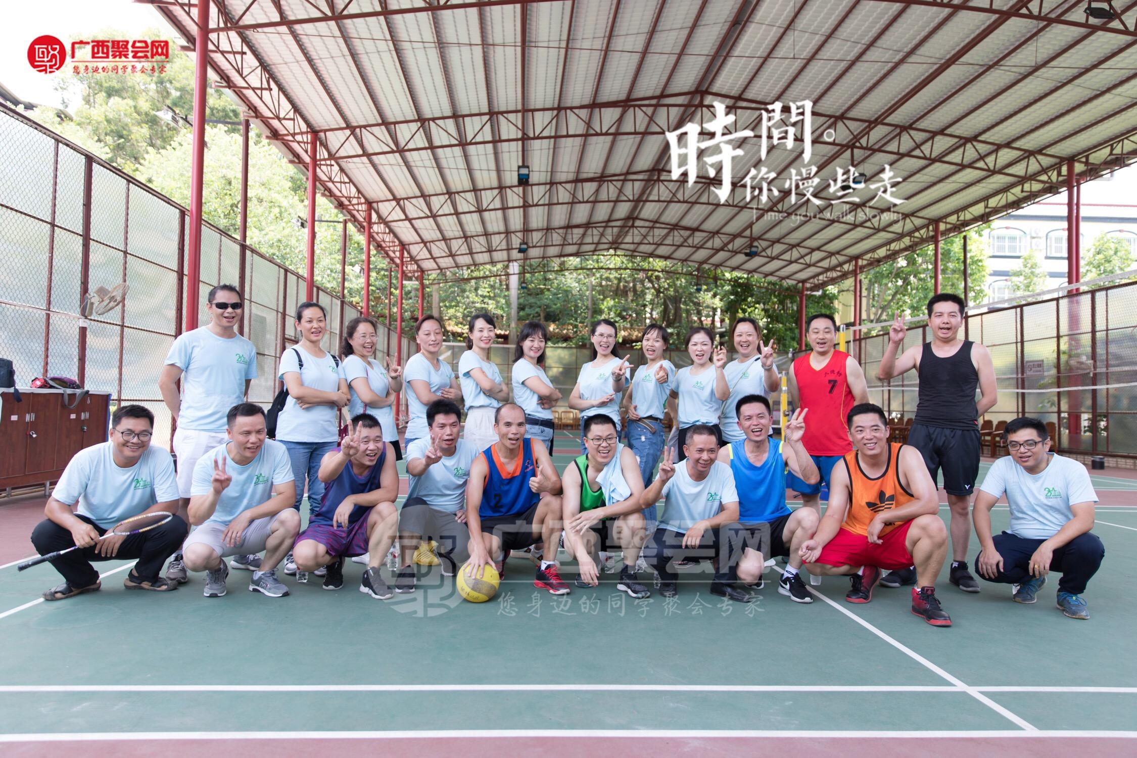 柳州铁路运输学校95级运输71班毕业20周年聚会