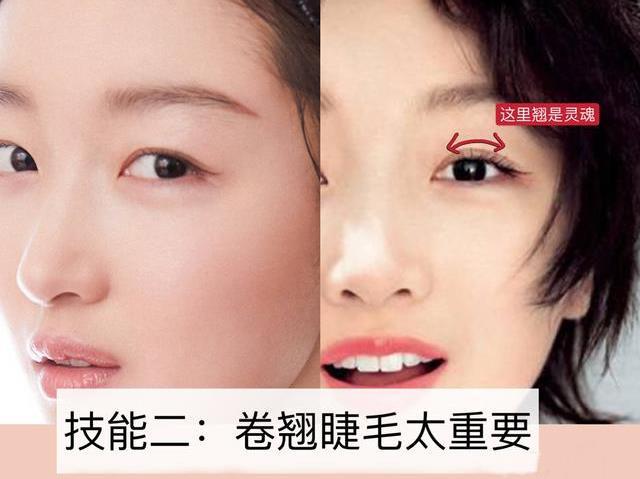 眼妆的技巧真的很能考验一个化妆功底!7个小细节!