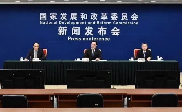 行业动态|国家发改委首次明确新型基础设施的范围