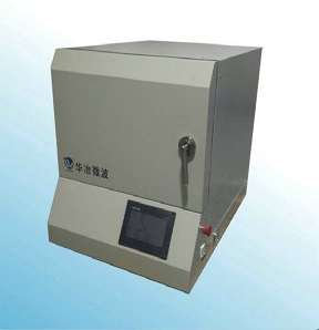 1700℃高温微波箱式炉