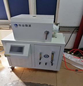 1100℃管式微波热解设备