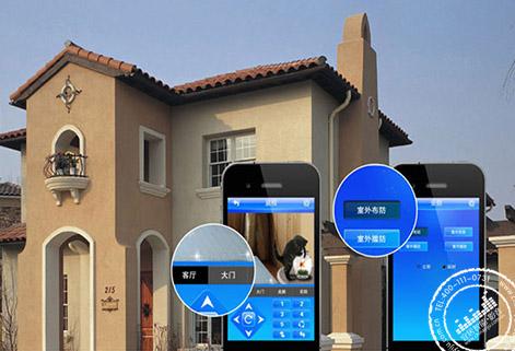 智能家居安防系统:守护您爱的家