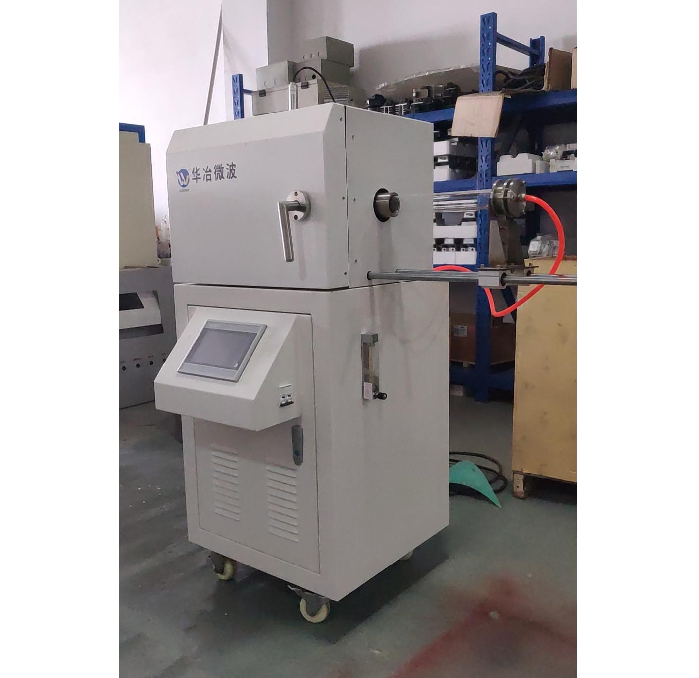 1200℃滑轨式微波管式炉
