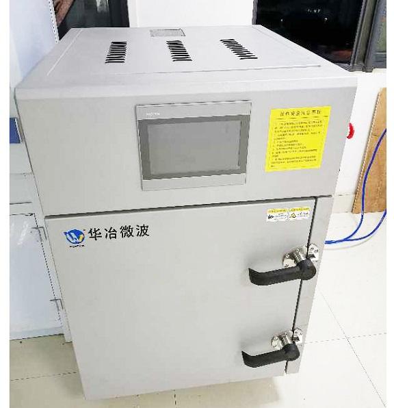 3D打印专用微波烧结炉