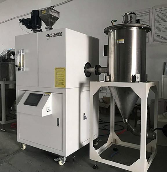 1100℃石墨微波膨化炉