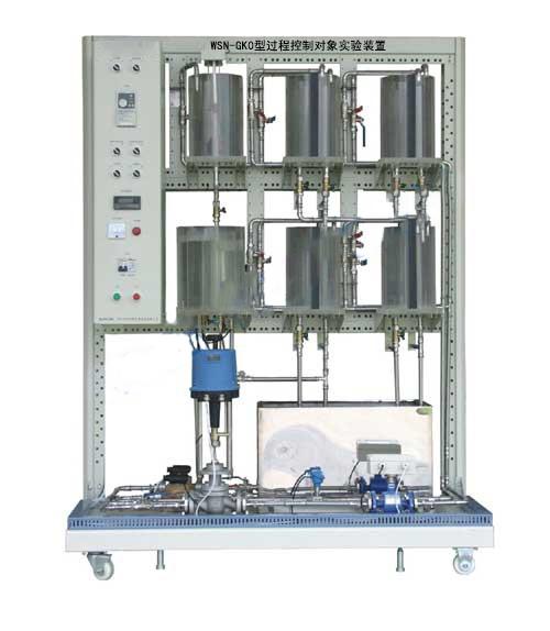 WSN-GKO型过程控制对象实验装置