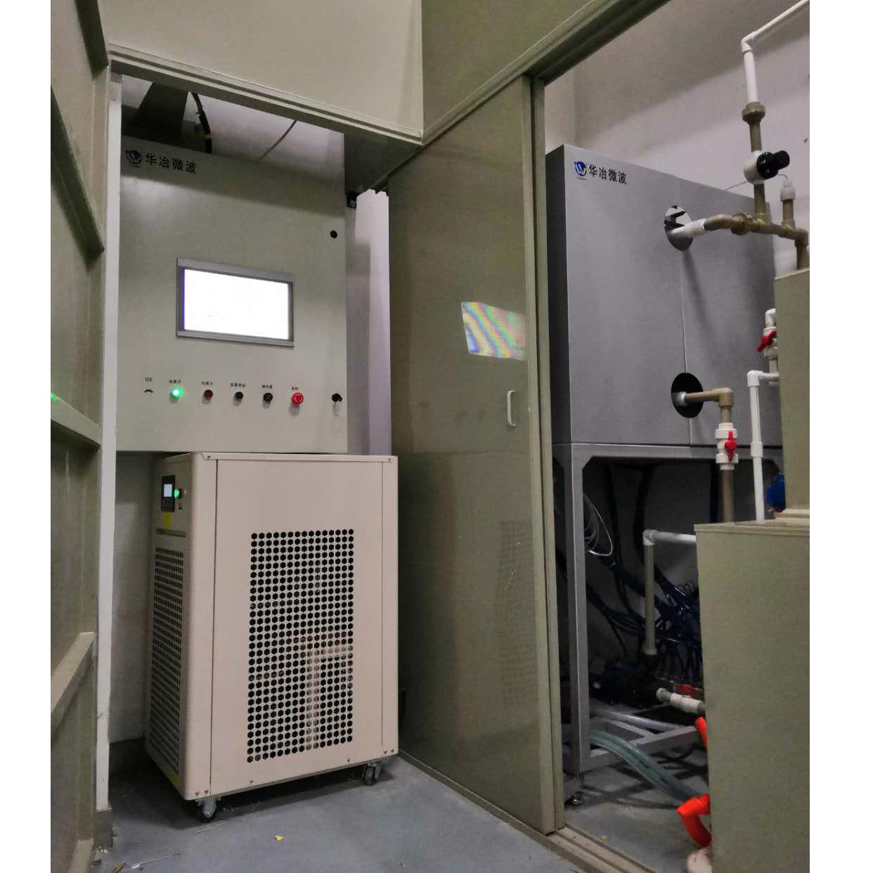 微波强酸加热器