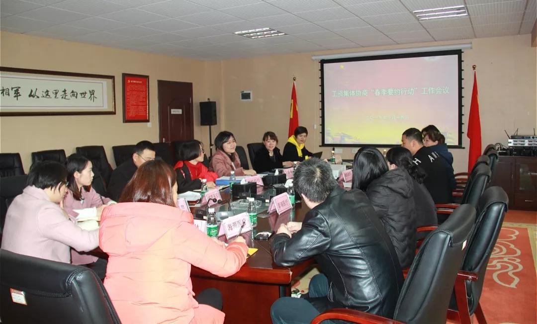 推進工資集體協商,共建和諧勞動關系