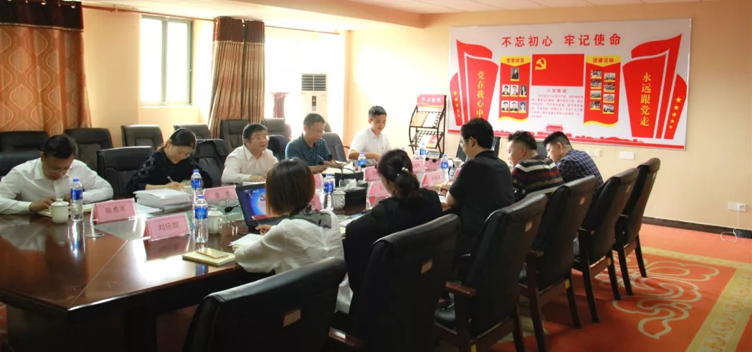 長沙高新區大健康行業(產業鏈)黨委書記劉華光一行蒞臨海憑園視察黨建工作