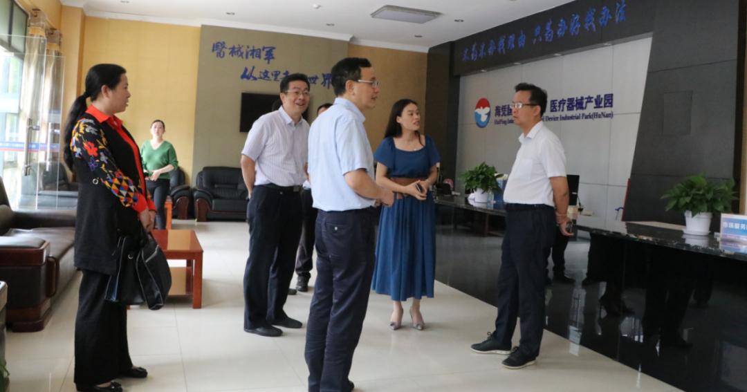 省工信廳、省中小企業服務中心領導赴海憑醫械園考察調研