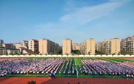2020年秋季益阳万源明达学校开学典礼