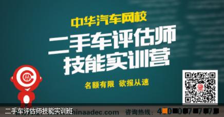 湖南现代汽车应用技术职业培训学校