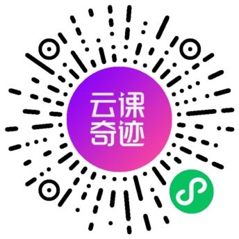 湖南天网教育科技有限公司