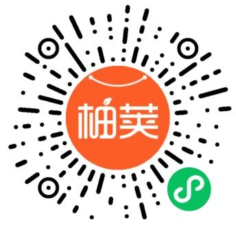 湖南卫宁贸易有限公司