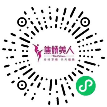 衡阳县城东焦娇美人养生会所