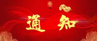 重磅!湖南省藥監局醫療器械審評審批新政全文公布!