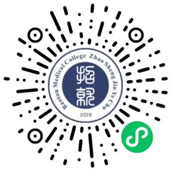 內蒙古科技大學
