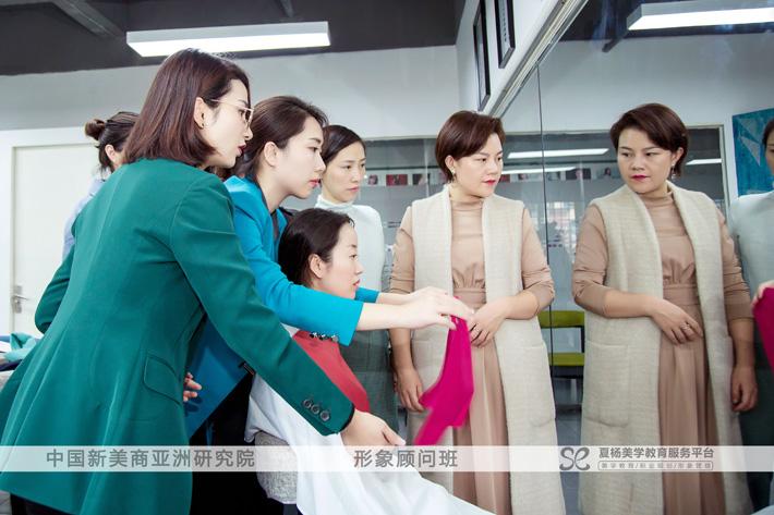 为什么那么多人在夏杨美学教育学形象顾问?