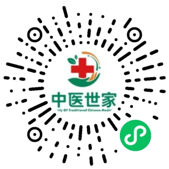 烟台中医世家医药连锁有限公司