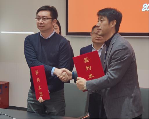 我司与广东道勤环境建设有限公司顺利举行合作协议签约仪式