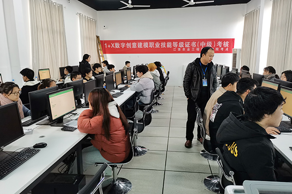 江西農業工程職業學院順利完成職業技能等級證書中級考試工作