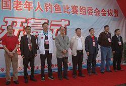 2011年千龙湖全国老年人钓鱼比赛