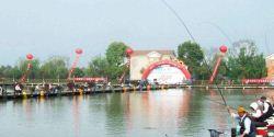 千龙湖垂钓活动