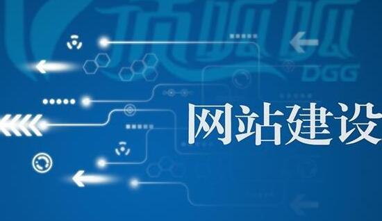 网站建设选择模板网站对seo会有什么不利影响
