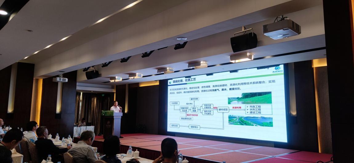 水木金谷受邀参加广东省污泥处理处置及资源化利用交流会