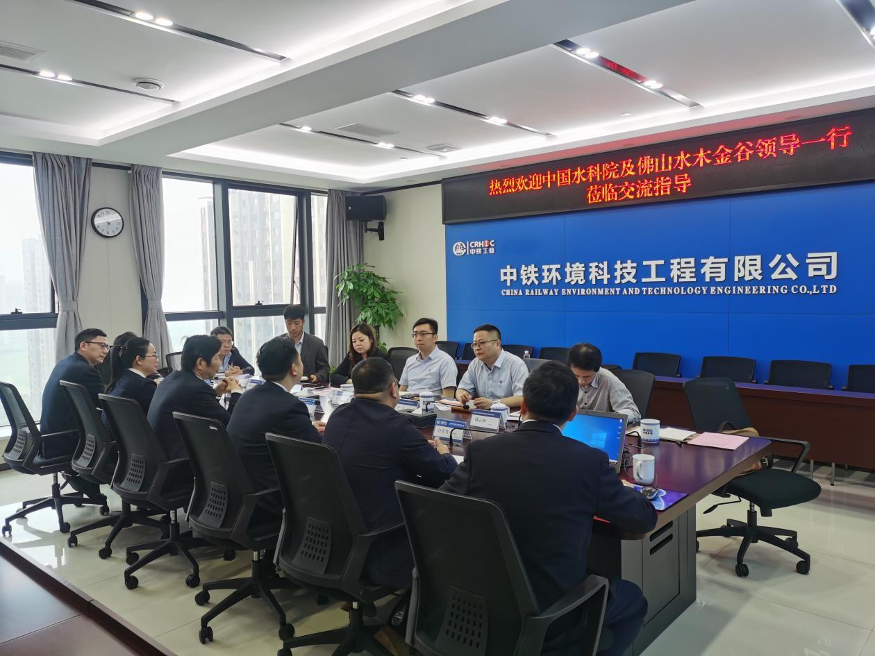 水木金谷与中铁环境科技工程有限公司签署战略合作协议