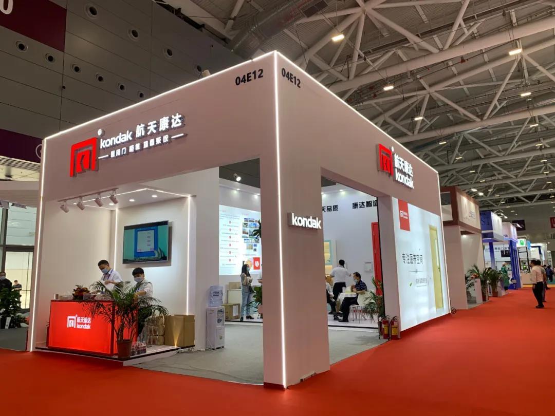 航天康达重磅亮相于深圳CHCC2021第22届全国医院建设大会